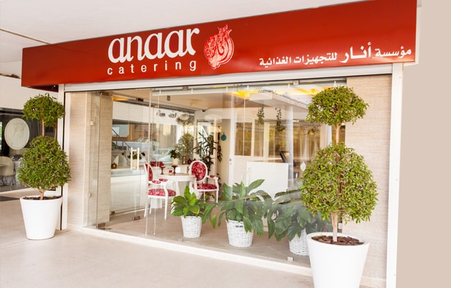 About Anaar